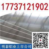 PSCTP板基_印刷用10601050铝板