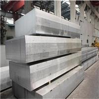 上海韻哲鋁材批發A-u2g壓鑄鋁板
