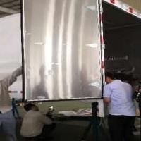 比亞迪供應全鋁車廂