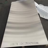 3003 H28铝板冷轧铝圆片,汽车铝板