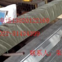 厚壁鋁管空心鋁管6061鋁板