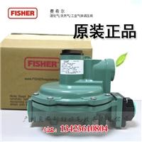 FISHER費希爾R622-DFF調壓閥綠色減壓閥