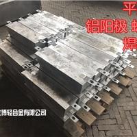 铝合金牺牲阳极现货供应