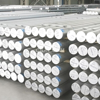 LD9槽鋁LY19   L鋁LD2-1