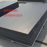 浩偉超高分子量聚乙烯煤倉襯板安裝及維修