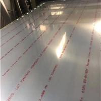 7075-T651耐磨铝板 高硬度铝板AA7075