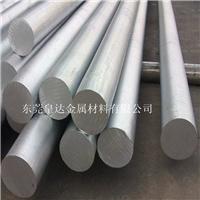 6063铝棒厂家_6063挤压铝棒_6063小直径铝棒