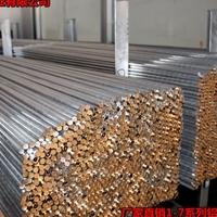 6a02防銹鋁棒廠家