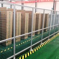 铝型材围栏 车间防护围栏 工业围栏