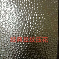 江苏铝板豆纹铝板加工定制直销厂家