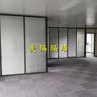办公玻璃隔断厂家办公玻璃隔断供应商