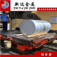 进口7075铝棒 强度高