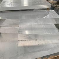 供应7050铝板7050-t651铝合金板的价格