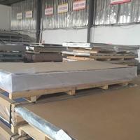 上海韵哲铝材成批出售5652-0铝条