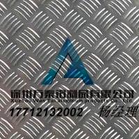 厂家直销铝花纹板  1060