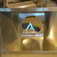 铝钣金件加工 定做