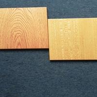 新款仿木皮铝板工艺厂家