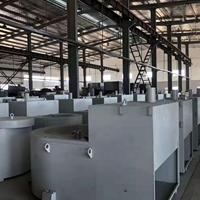 350KG铝合金液化气蓄热式熔化炉