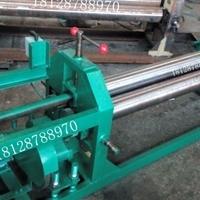 铝材弯板器 电动弯曲器 生产卷板厂家