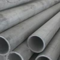 長期供應6063鋁管鋁合金管