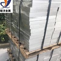 国标A1050拉伸用铝板 1050工业纯铝铝板