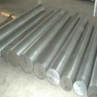 3003铝棒_3003进口铝棒