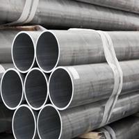 进口3003厚壁铝管批发价
