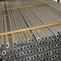 3103进口铝管化学成分