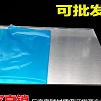 环保6063T6铝板价格