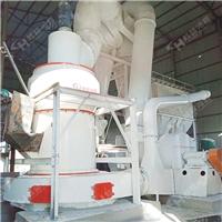 水渣粉生產工藝粉磨高爐渣機械雷蒙磨
