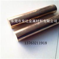 環保C5441易車磷銅棒 住友高精磷銅棒