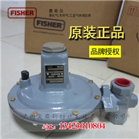FISHER費希爾T205儲罐氮封調壓器