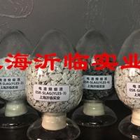 电渣重熔保护渣生产厂家