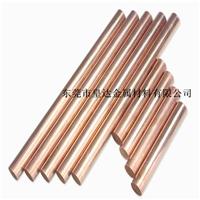 国标C5191磷铜棒 磷铜棒厂家 磷铜棒价格