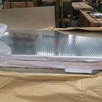 5005鋁板多少錢一噸,5005鋁板廠家電話