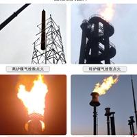 工業企業對煤氣放散裝置的參數