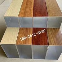 外墻型材鋁方通-木紋鋁方通