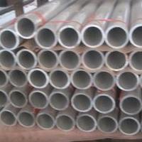 擠壓合金鋁管、AL6082-T6無縫鋁管庫存