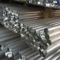 4032进口铝棒材质证明