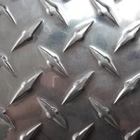 江苏指针型花纹铝板生产厂家支持任意定制