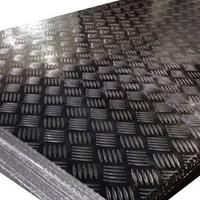 江西6061-T6指针型花纹铝板厂