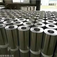 管道保溫就選中福鋁業的鋁皮防銹鋁皮