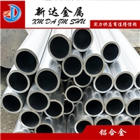 A2017铝材 铝管A2017 铝合金管材