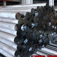 AA7005耐磨耐腐蝕鋁棒