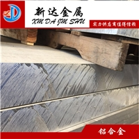 批發5010鋁合金  5010良好的耐蝕性鋁板