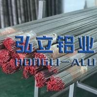 A2024-T4铝棒深圳厂家