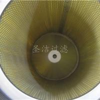 防水防油粉塵濾芯來圖定制(圣潔)