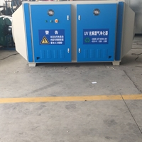 净化器uv光氧催化 废气除臭净化器