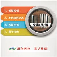 水基防锈剂P碳钢钝化剂、钝化防锈剂