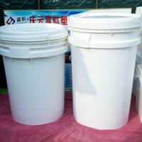 注塑桶40升PP桶40公斤塑料桶40千克